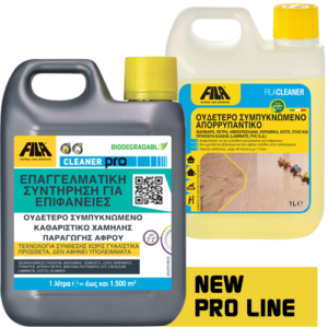 CLEANER PRO NEW OLD gre